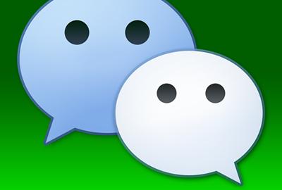WeChat機種変更時の移行について。