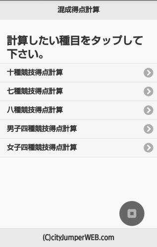 AndroidDebuggerApp