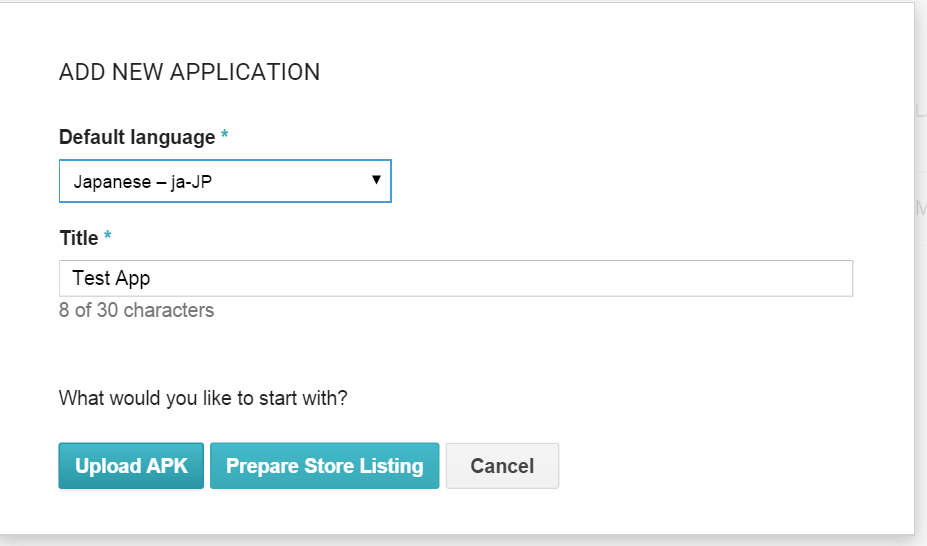 Developer Console 言語選択&タイトル入力